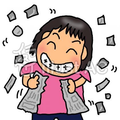訪問歯科 歯科衛生士 /高給与!完全週休2日制年齢・経験不問最寄り駅より10…/一般歯科; 小児歯科;