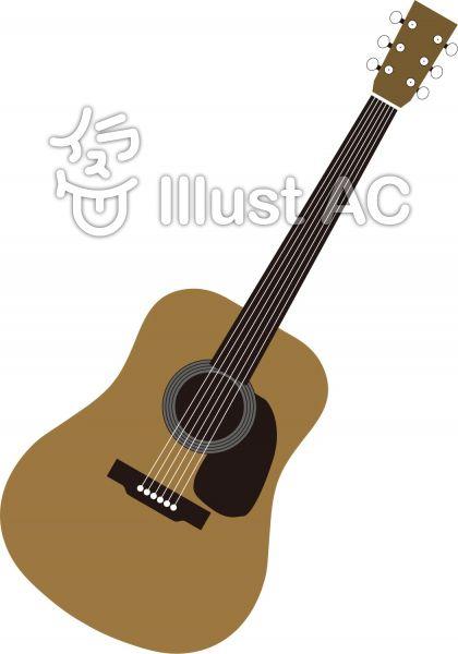 アコースティックギターイラスト無料イラストならイラストac