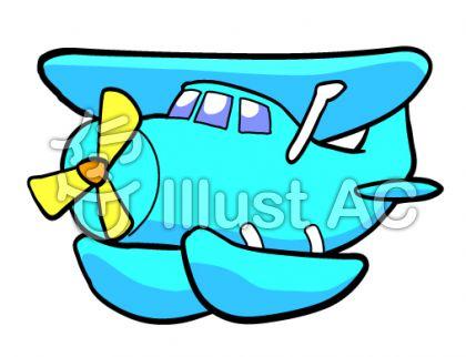 seaplaneのイラスト