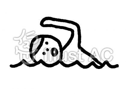 泳ぎのイラスト