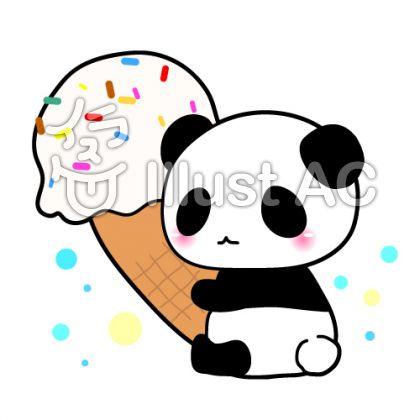 アイスクリームとパンダちゃんのイラストイラスト No 77319無料