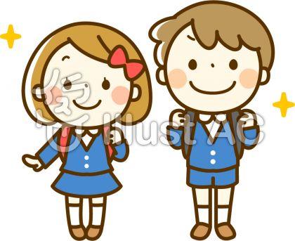小学生の男女がランドセル背負って立っているイラスト