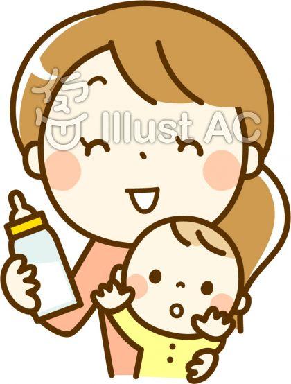 ママと赤ちゃんイラスト無料イラストならイラストac