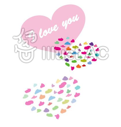 ハートの可愛いアイラブユーの恋告白カードイラスト No 133447無料