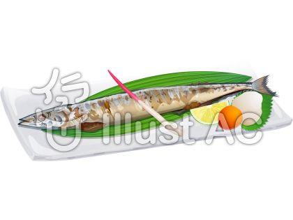 秋刀魚の焼き魚
