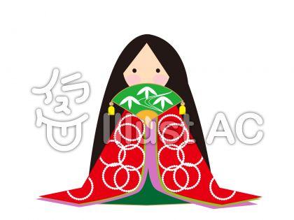 かぐや姫 赤の柄のイラスト