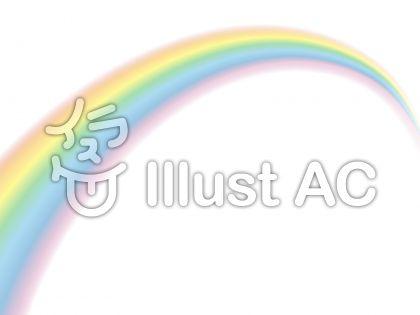 虹イラスト/イラストACはイラストが無料!商用利用もOK!ブログにこのイラストを貼る