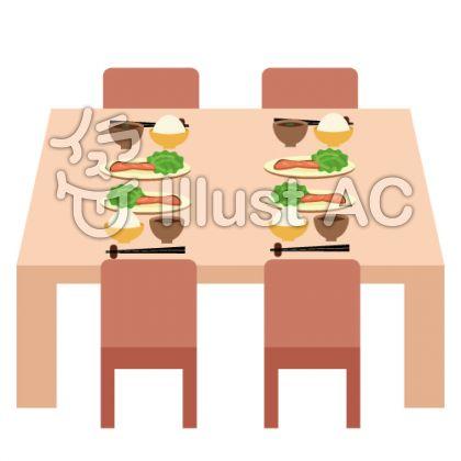 食卓食事の風景イラスト No 351707無料イラストならイラストac