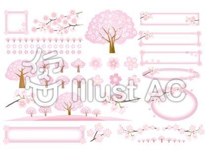 桜の木と花びらのいろいろのイラスト