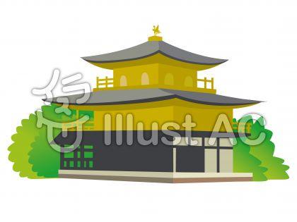 一番欲しい 金閣寺 イラスト 簡単 最高の無料壁紙 Hd
