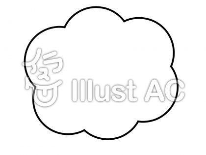 雲形ふきだし(くちばしなし)のイラスト