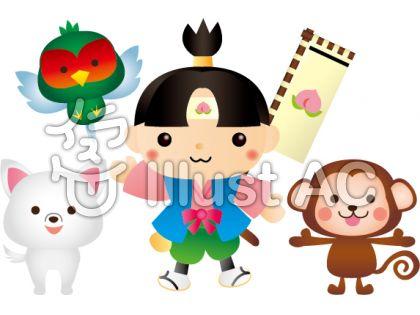 桃太郎と猿犬雉のイラスト