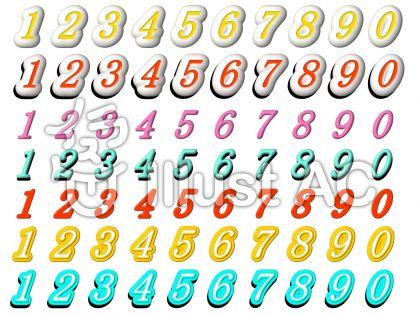 少し立体的な数字の詰め合わせのイラスト