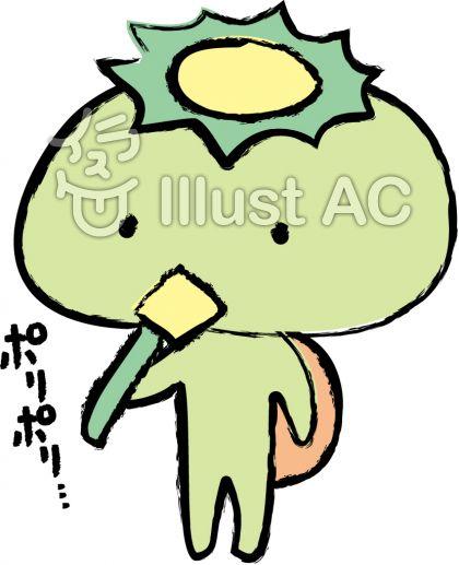 ゆるキャラ キュウリを食べるカッパイラスト No 430043無料イラスト