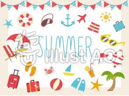夏素材のイラスト