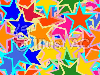 継ぎ目無し背景繰り返し星型カラフル模様のイラスト