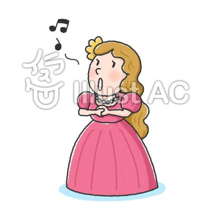 ソプラノ歌手イラスト/イラストACはイラストが無料!商用利用もOK!ブログにこのイラストを貼る
