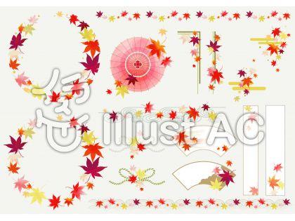 紅葉いろいろ01のイラスト