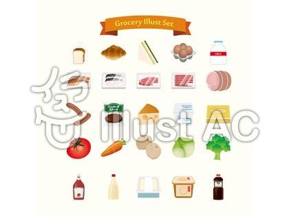 食品のイラスト