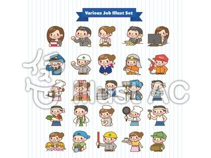 働く人のイラスト