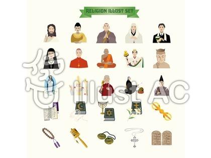 宗教のイラスト