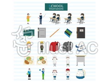 学校のイラスト