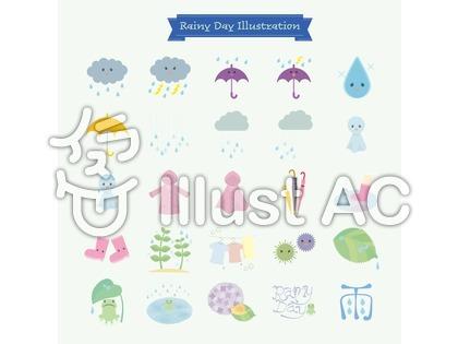 雨の日のイラスト