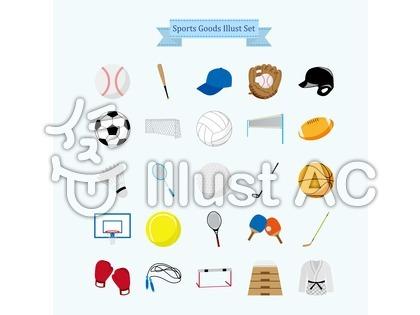 スポーツ用品のイラスト