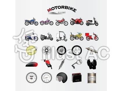 モーターバイクのイラスト