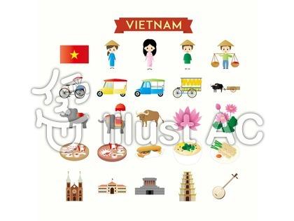 ベトナムのイラスト