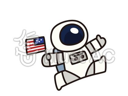 宇宙飛行士イラスト無料イラストならイラストac