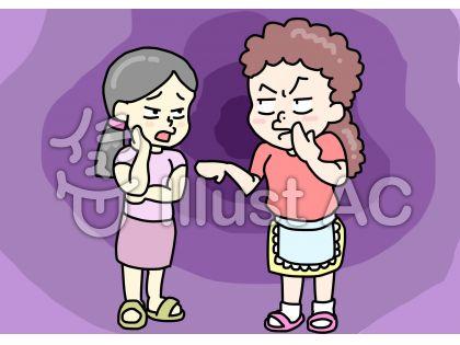 ひそひそ話しをする女性のイラスト