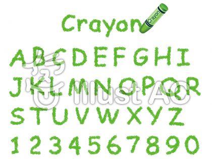 クレヨン手書きフォント 大文字と数字 緑イラスト No 675028無料