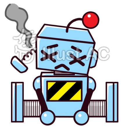 イラスト素材 : 故障 ロボット 2