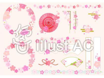 桜いろいろ01のイラスト