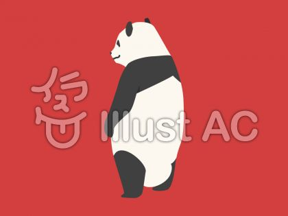 パンダ・背