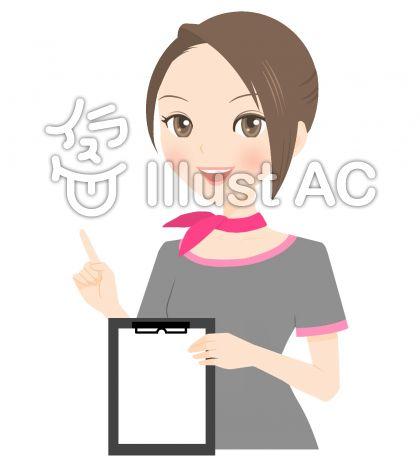 美容部員(3)のイラスト