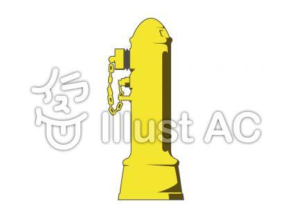 消火栓・黄