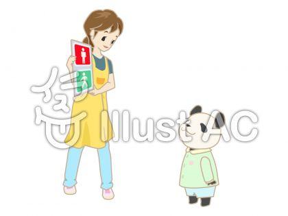 子パンダ・交通指導2