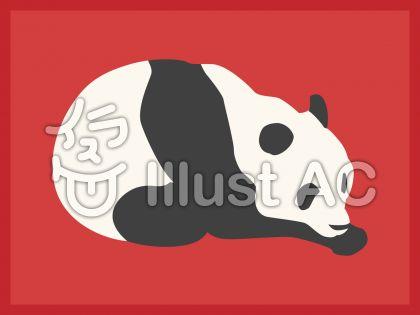 パンダ・居眠り