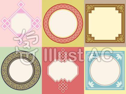 中国紋様セット