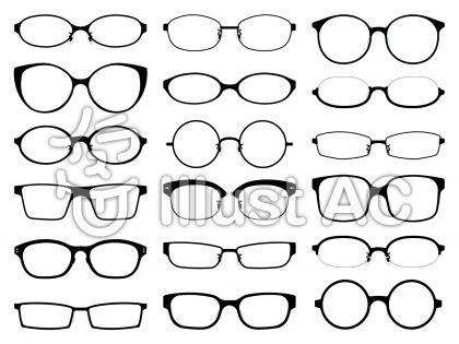 眼鏡イラスト無料イラストならイラストac