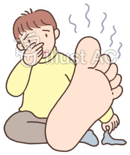 足の臭い.1のイラスト