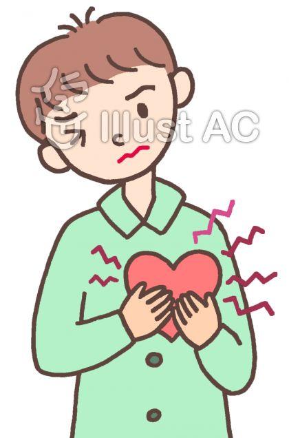 心臓病.2のイラスト