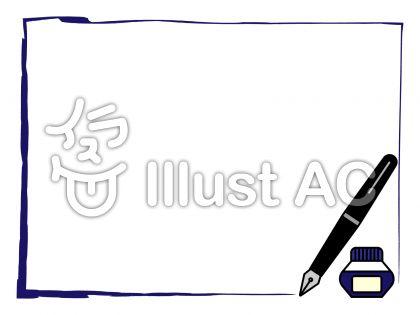 万年筆フレームのイラスト