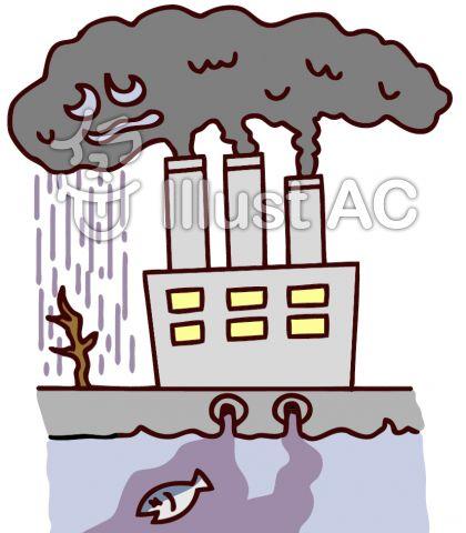 大気汚染イラスト無料イラストならイラストac