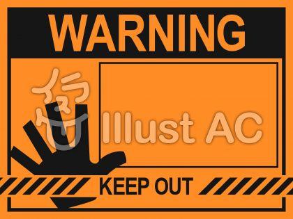 WARNINGメッセージ2