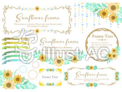 季節素材012 ひまわりのフレームセットのイラスト