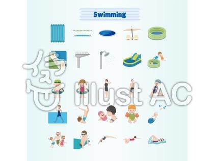 水泳のパック