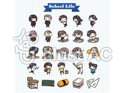 学校のパック